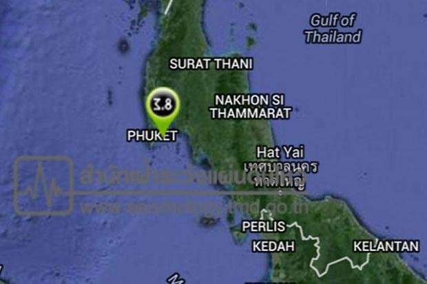 Phuket Earthquake